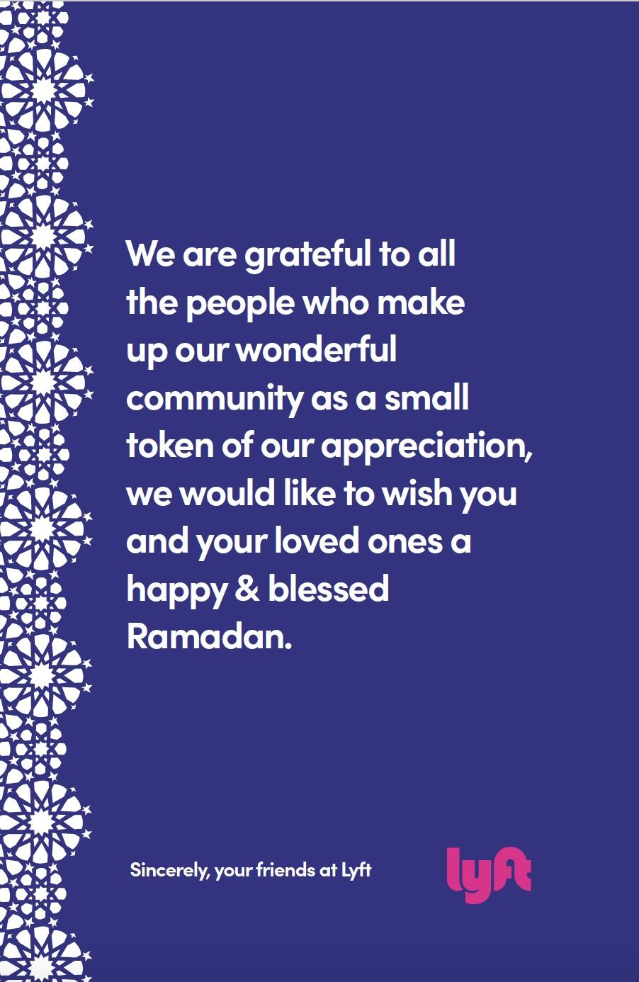 Ramadan Mubarak 3.jpeg