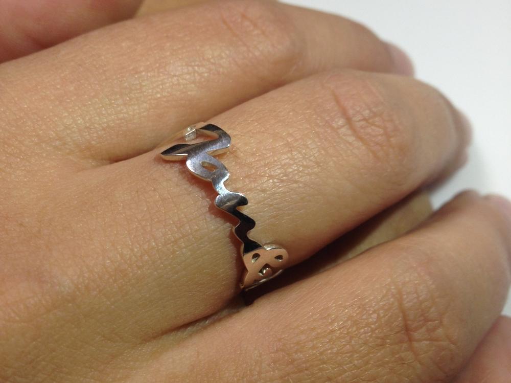 Custom Cursive Ring - Premium Silver