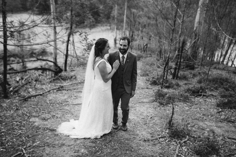 Byron Bay Wedding Photography (139 of 219).jpg