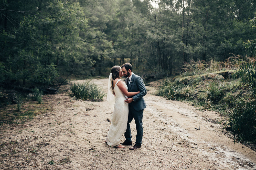 Byron Bay Wedding Photography (170 of 219).jpg