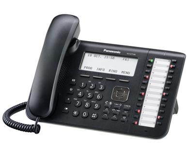 Model: KX-DT546AL-B