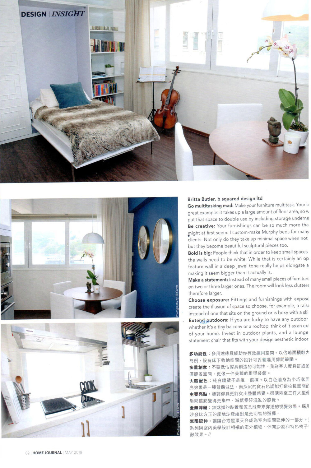 Home Journal Small Space article.jpg