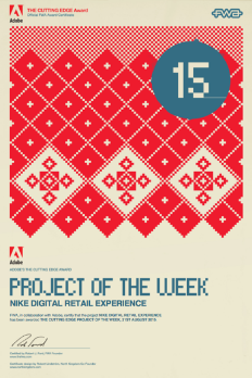 adobe cutting edge award project of the week
