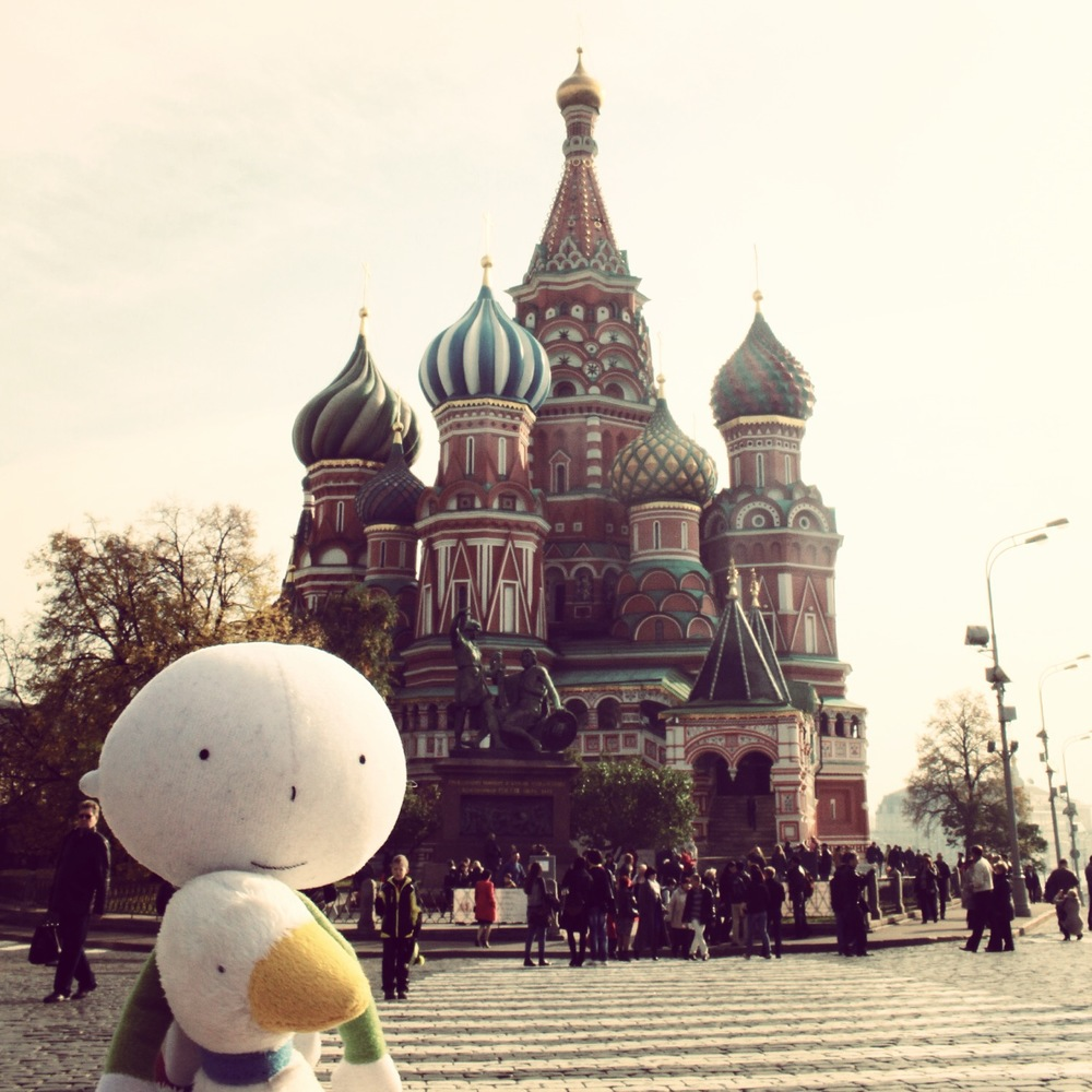 Spot & Henry in Red Square by Fiona Roberton