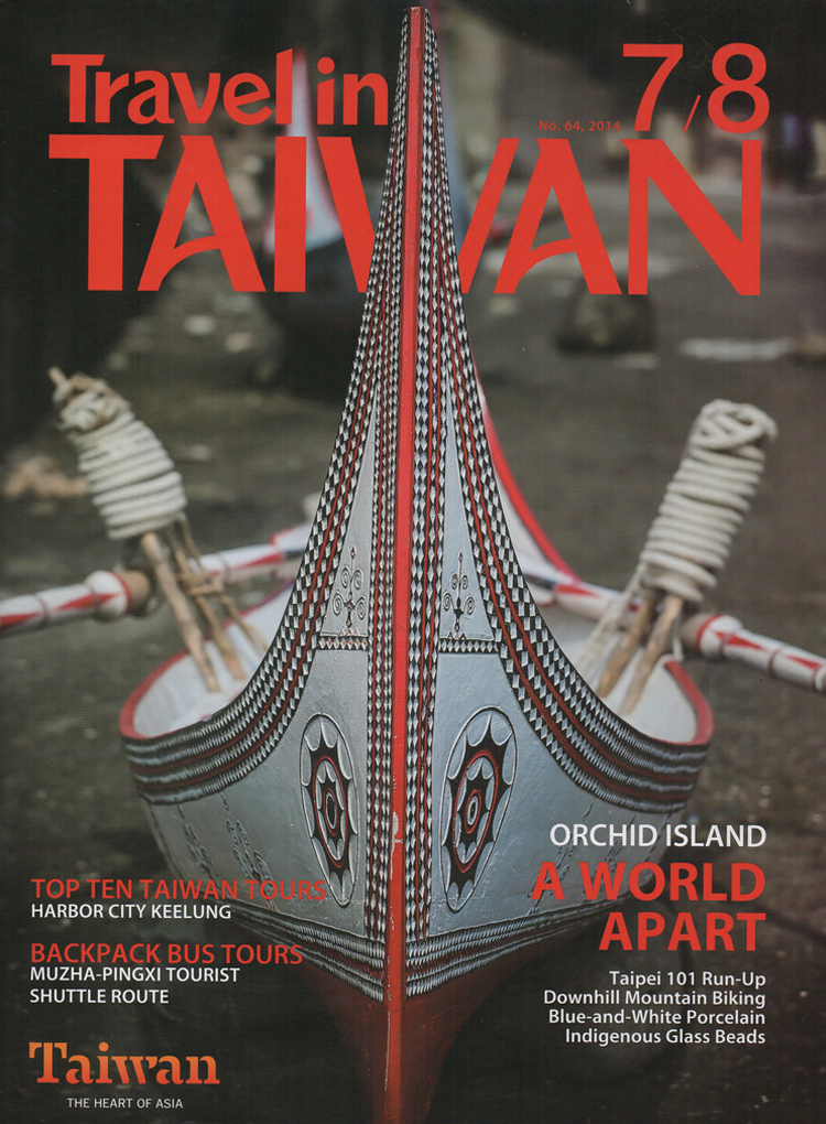 交通部觀光局 Travel in Taiwan 雜誌  2014年七月號,介紹楊莉莉的青花藝術創作,與延伸的商品設計。