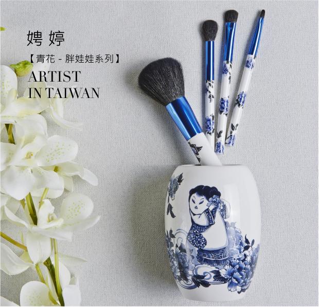 林三益   以百年工藝製筆的林三益,透過毛筆筆尖成就過無數經典藝術品,如今蛻變出的彩妝刷具品牌LSY,融合古典與現代,企圖再造下個世紀令人驚艷的經典美麗。