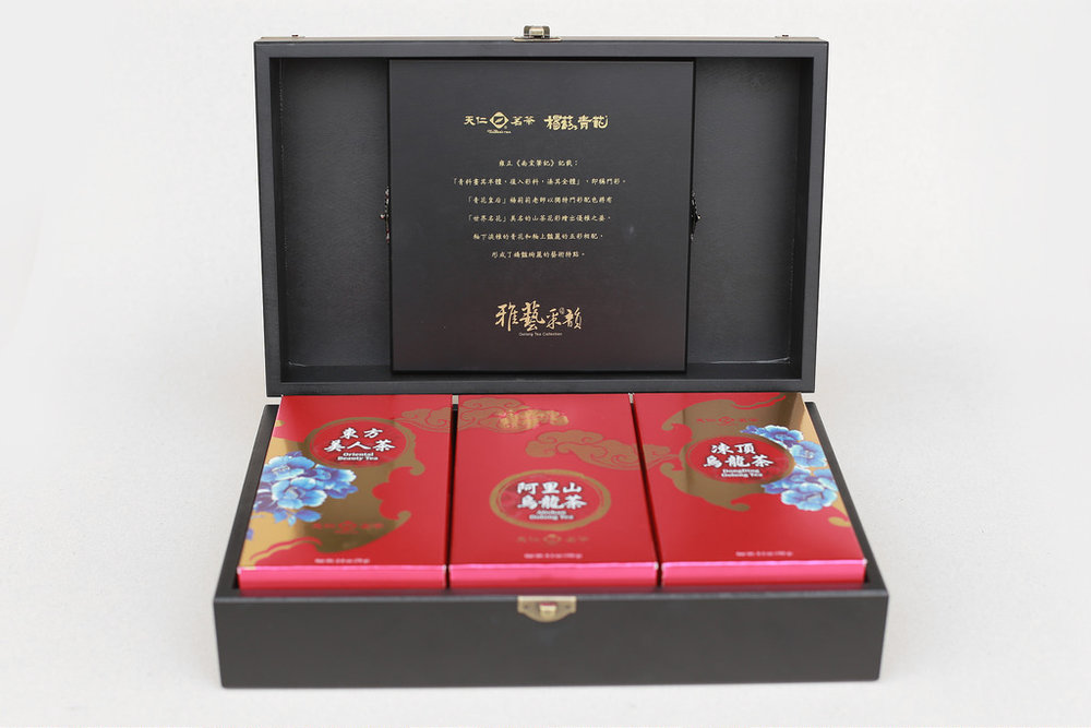 天仁茗茶   楊莉莉青花×天仁茗茶,再次聯手打造茶藝精品之作:雅藝采韻禮盒。
