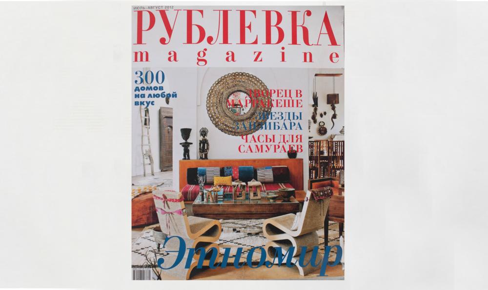 Russian Magazin_1.png