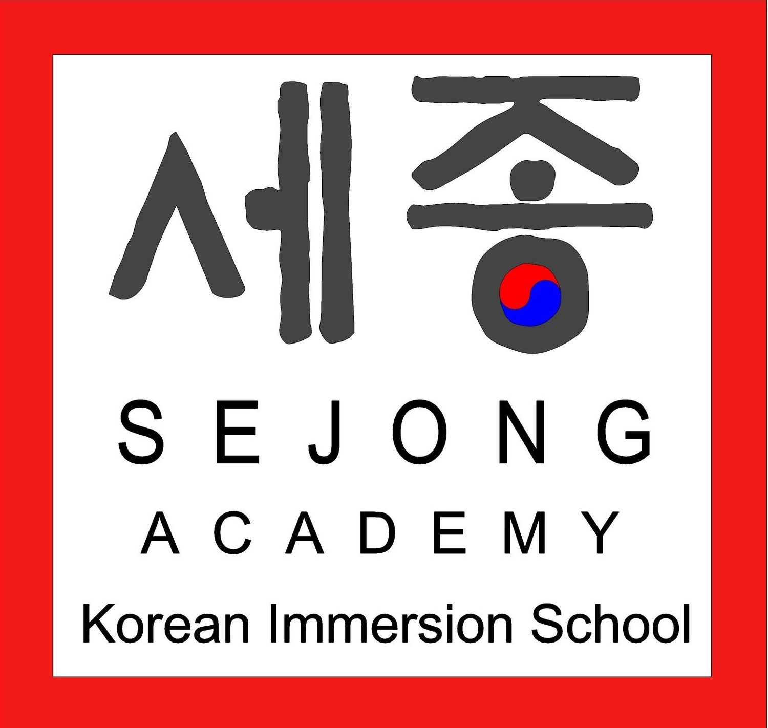 Sejong Academy: A Tuition-FREE Korean Immersion Charter School