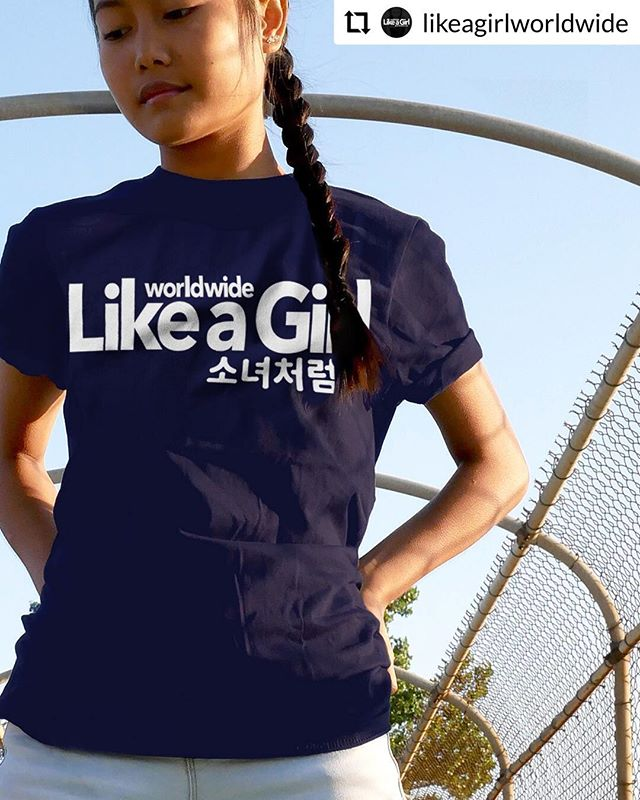 Don't forget! New Korean edition of Like A Girl Worldwide available now. Through Dec. 20th, 50% profits will go to supporting the Sejong Korea Trip. #lookgooddogood