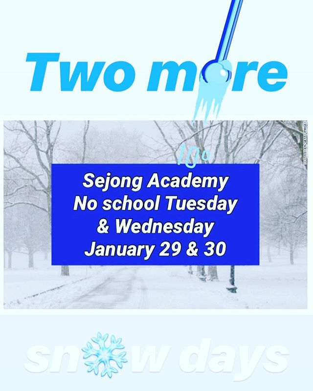 Still facing some dangerous winter weather. Please stay warm and safe! See you on Thursday!
