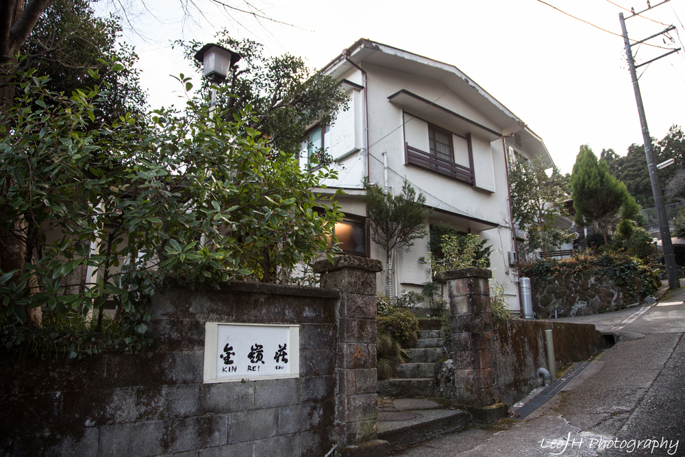 Kinreisou, the guesthouse I stayed at in Gora, Hakone
