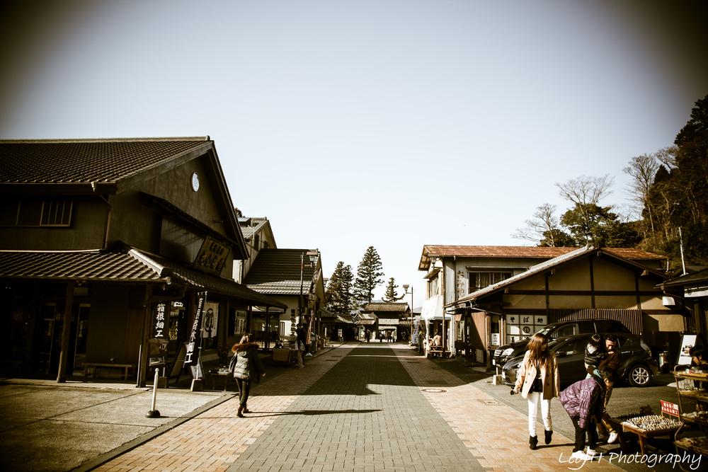 Entrance towards the Hakone Checkpoint