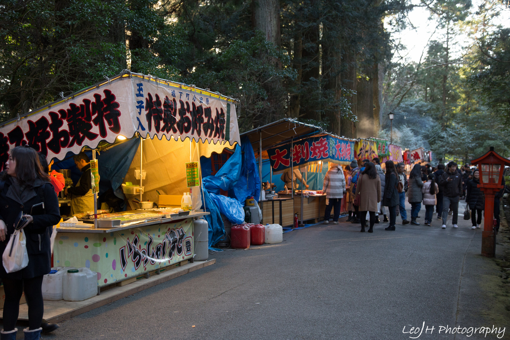 Authentic Japanese style street food.