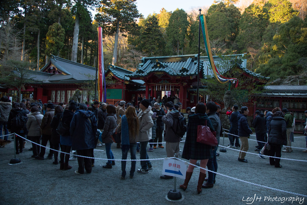 People queuing to enter the shrine