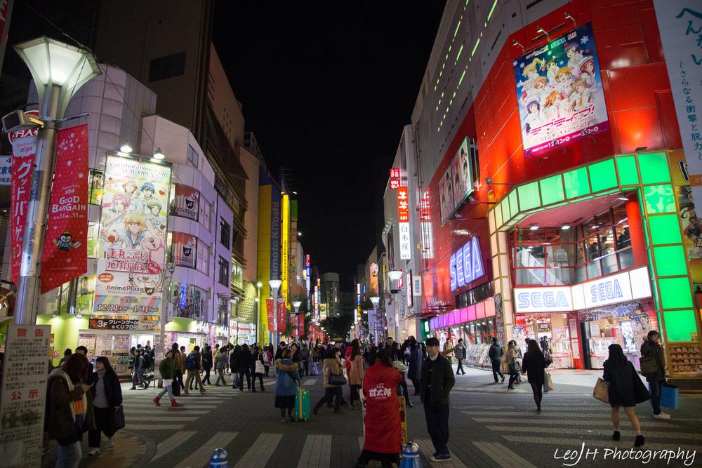 Ikebukuro by night