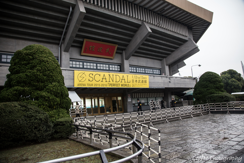 Exterior of the Budokan area. Obvious what I'm here for