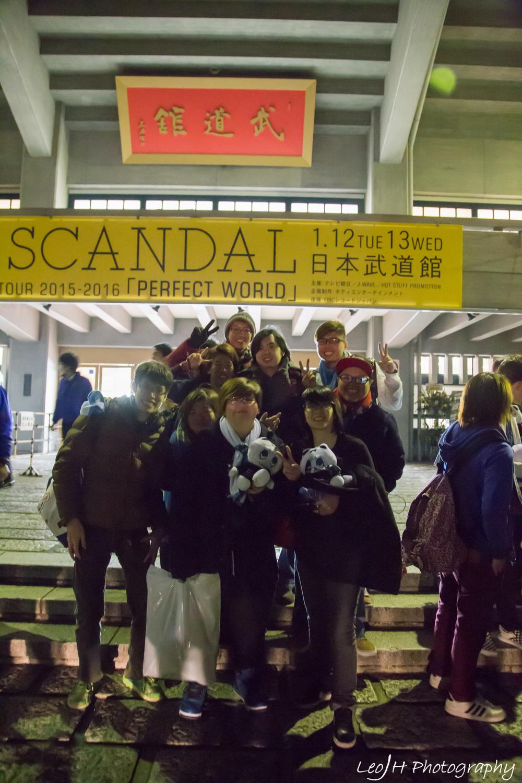 SCANDAL SG gang.
