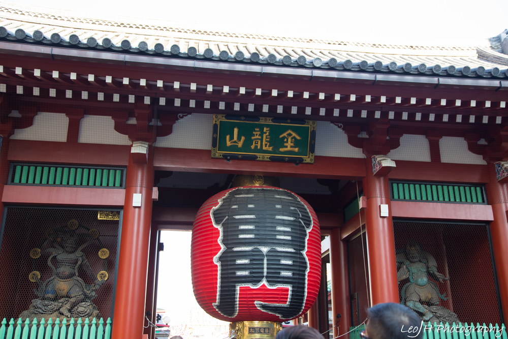 Entrance to Senso-ji, Kaminari Gate