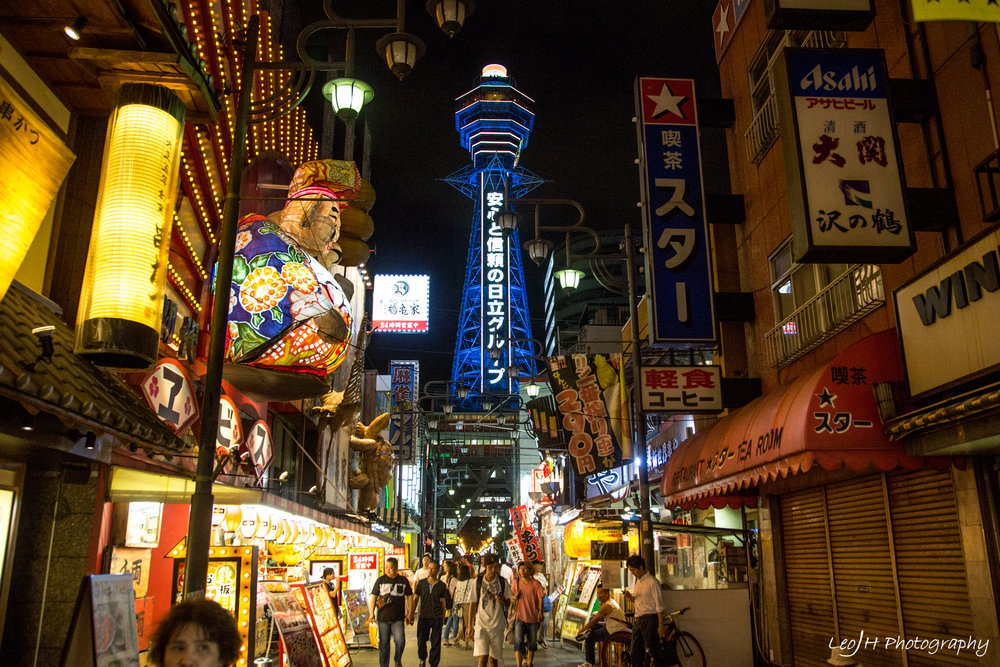 Shinsekai area, probably only worth visiting at night