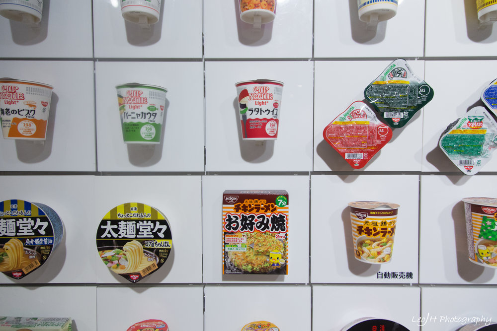 Cup noodles there