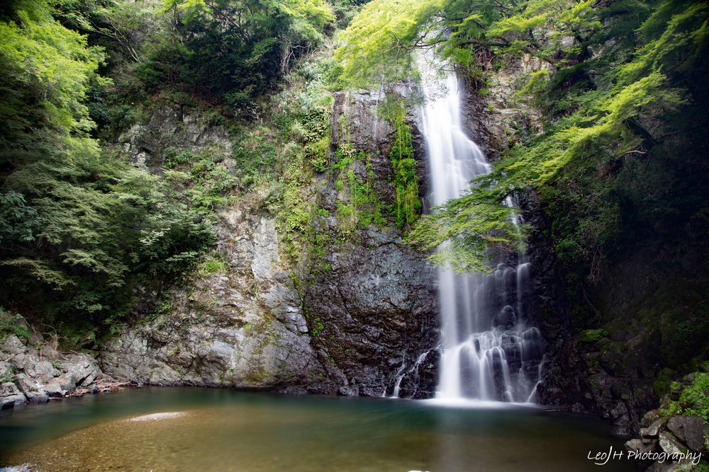 Minoh Falls by day