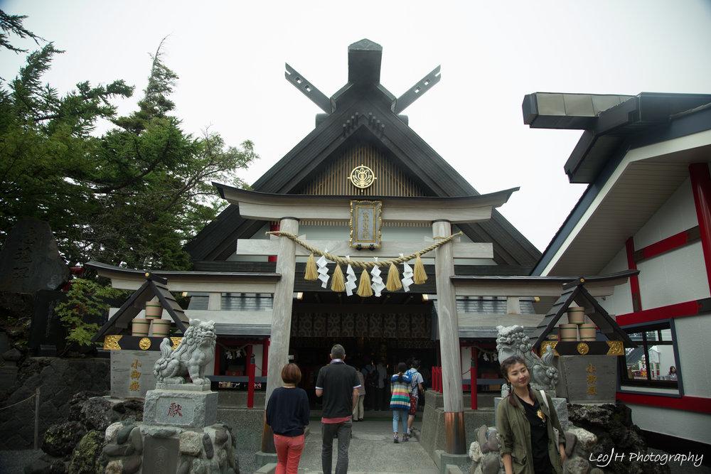Komitake Shrine at the 5th station