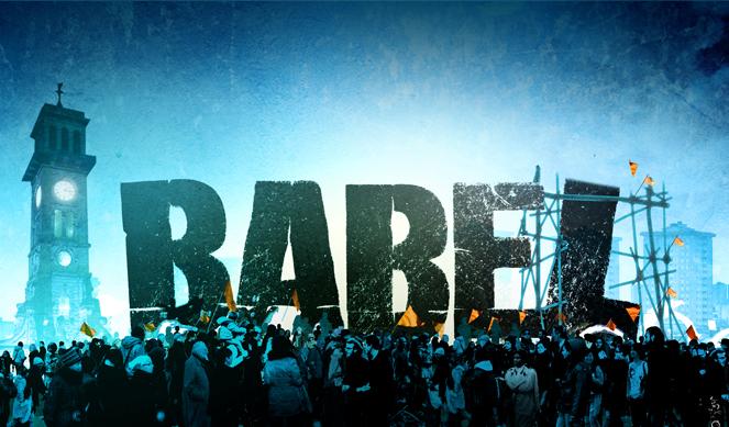 Babel-663x389.jpg