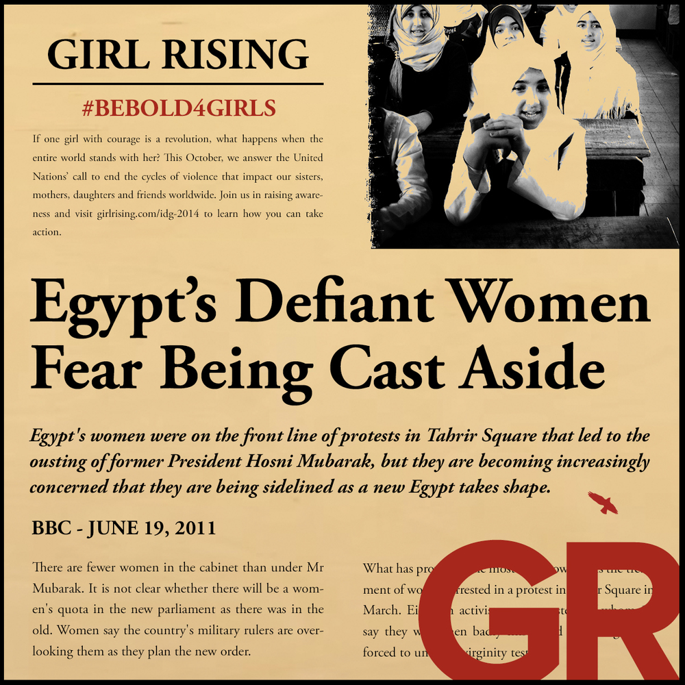 HC_Egypt 02.jpg
