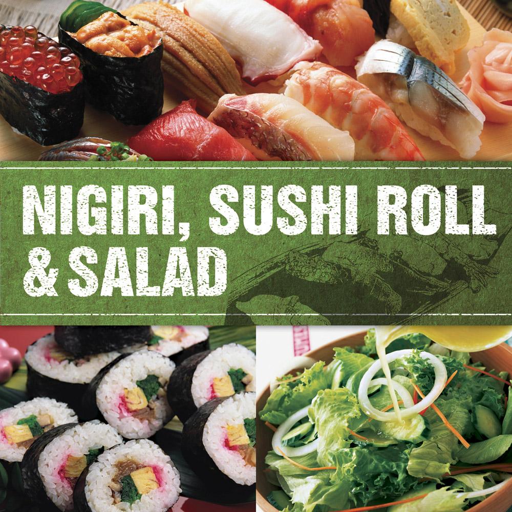 HSR_sushi2.jpg