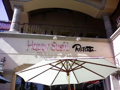 happy sushi patio.jpg