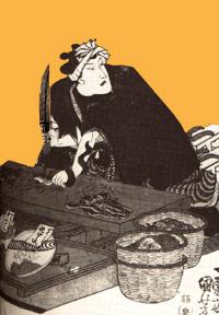 sushiman.jpg