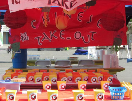 Chinese Takout Can you throw a fortune cookie into a takeout box? Try your luck and win! 2 tickets to play 3 tries.