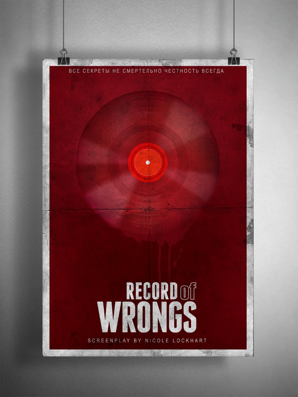 Movie Poster_mockup.jpg