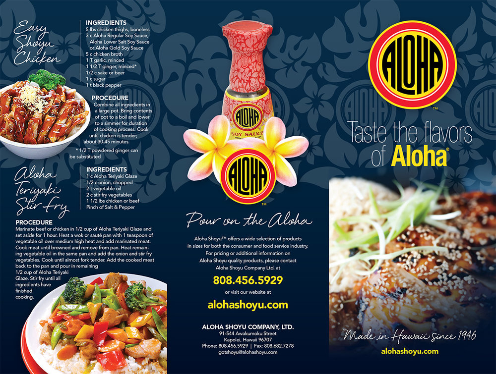 0000-Aloha-Shoyu-Brochure_FINAL-1.jpg