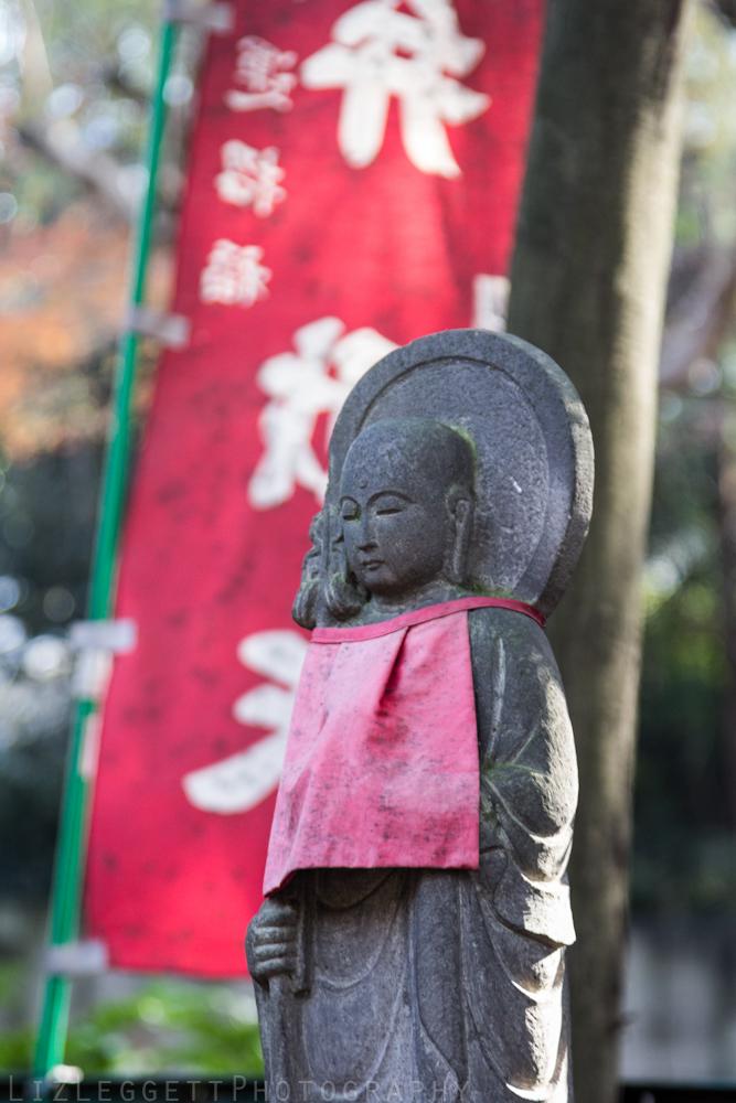 2015_Liz_Leggett_Photography_Japan_WATERMARKED-6637.jpg