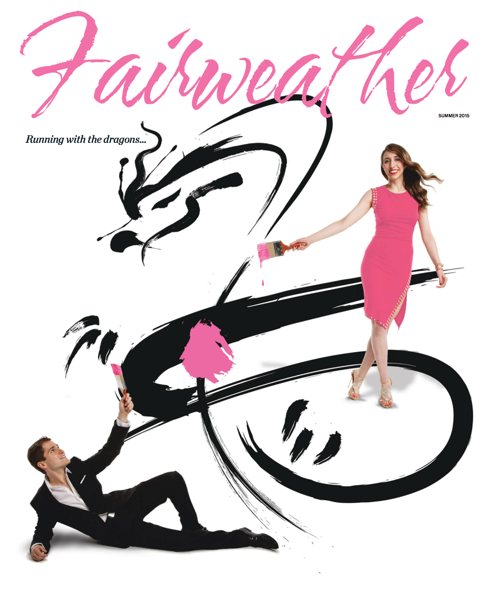 Cover of Fairweather Summer 2015 Edition.png