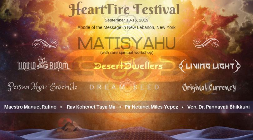 HeartFire Festival: An InterSpiritual Gathering for