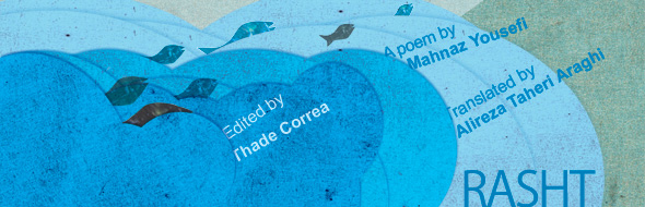 Rasht-Slide1.jpg