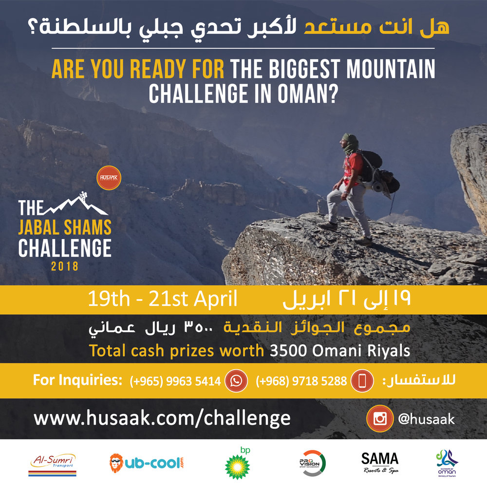 Jabal Shams Challenge 2018 - Bilingual Post-01.jpg