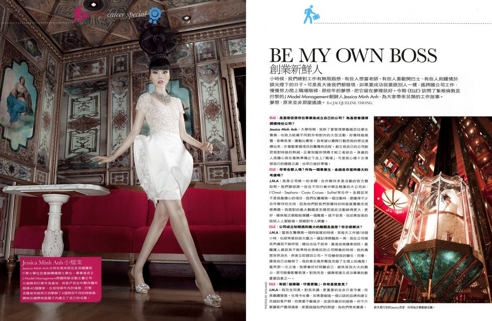 Jessica Minh Anh for Elle HK
