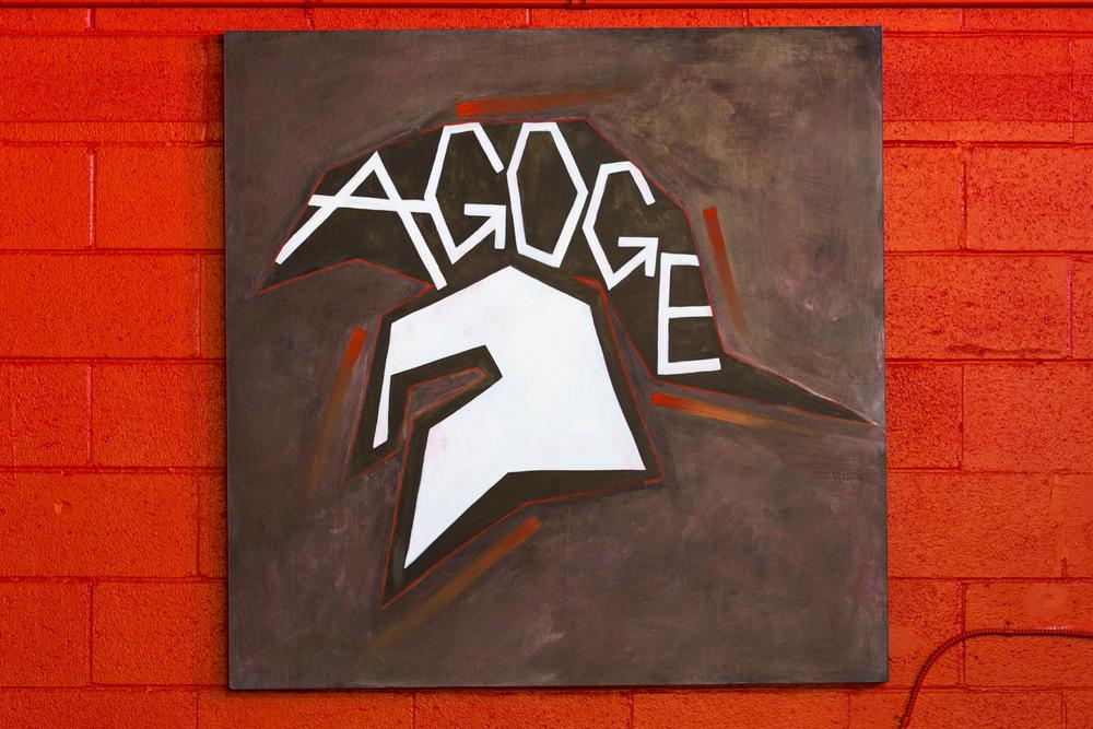 Agoge Fitness - Birmingham AL Commercial Photography