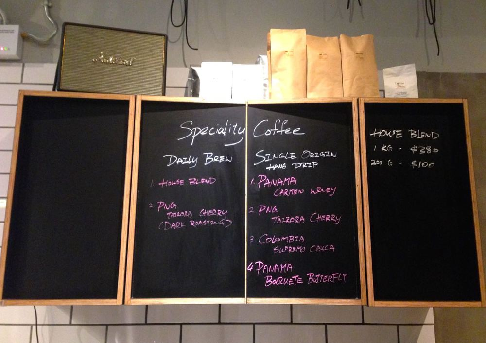Specialty coffee offerings at Coco.