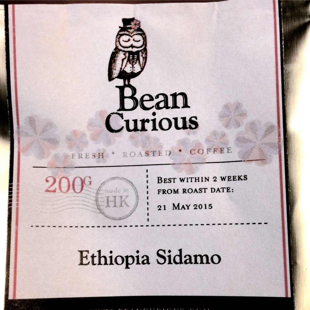 Ethiopian Sidamo front bag label. Nice design!
