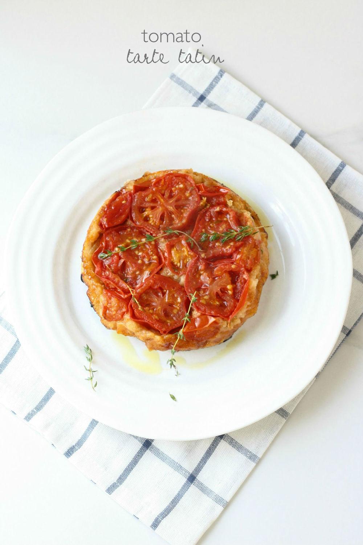 Food: Tomato tarte tatin — Really Pretty Useful