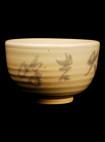 C-0416_00_Japanese-Ceramic-Tea-Ware1-105x142.jpg