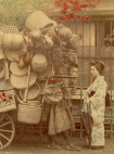 P-0015_00_Hand-Colored-Japanese-Photograph-105x142.jpg