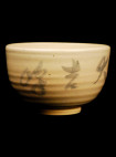 C-0416_00_Japanese-Ceramic-Tea-Ware1-105x142.jpg
