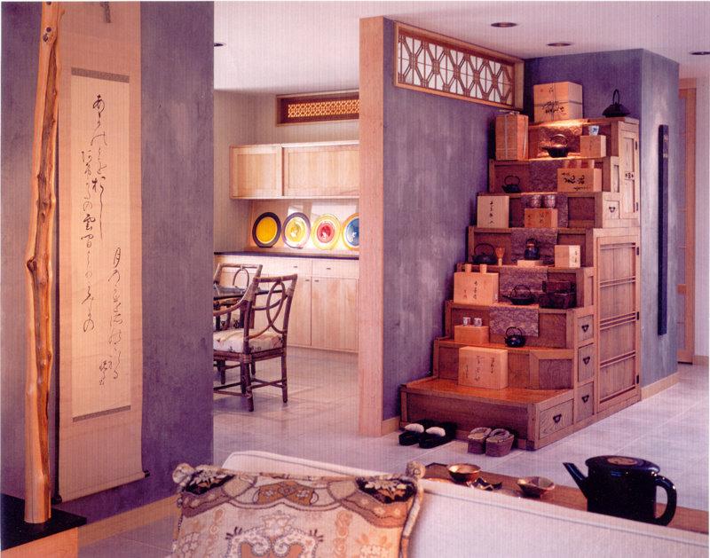 Kaplan interior 2.jpg