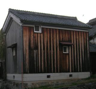 Kura+(6).JPG